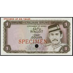 Brunei. Government of Brunei Color Trial Banknote
