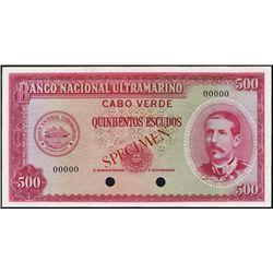 Banco Nac. Ultramarino Cabo Verde Trial Color.