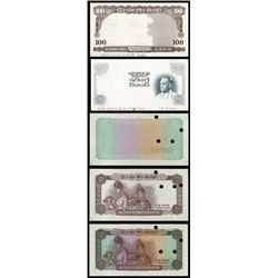 Ceylon. Central Bank of Ceylon Proofs.