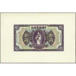 Commercial Bank of China 10 Taels Proof Banknote.