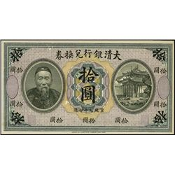 China. Ta-Ch'ing Government Bank $10 Proof
