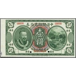 China. Bank of China P-25 Spec.