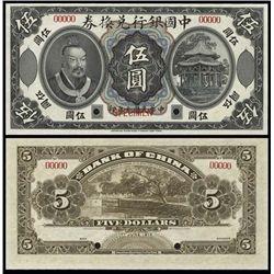 China. Bank of China Specimen Banknote