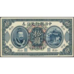 China. Bank of China Proof Banknote
