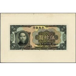 China. Central Bank of China Proof Banknote