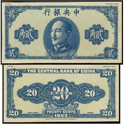 China. Central Bank of China Essay Banknote.