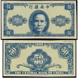 China. Central Bank of China Essay Banknote Versi