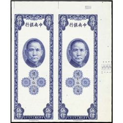 China. Central Bank of China Uncut Proof Pair.