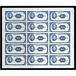 China. Central Bank of China Uncut Sheet of 15.