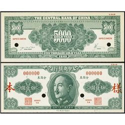 China. Central Bank of China Specimen Banknote