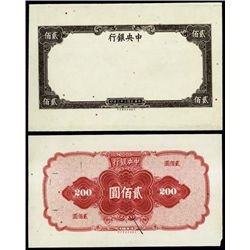China. The Central Bank of China Essay Banknote
