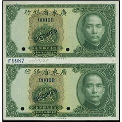 China. Kwangtung Provincial Bank Uncut Pairs Spec