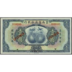 China. New Fu-Tien Bank Specimen Set (5).