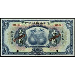 China. New Fu-Tien Bank Specimen Set (7).