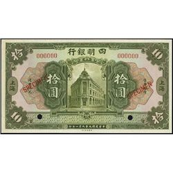 China. Ningpo Commercial Bank Specimen Banknote