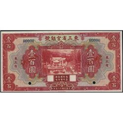 China. Provincial Bank of Three Eastern Provinces