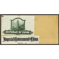 China. Republic of China Proof Vignettes.