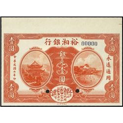 China. Yu Sien Bank Specimen Banknote