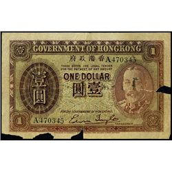 China. Gov.of Hong Kong Cnft Banknote, ABNC Ref.