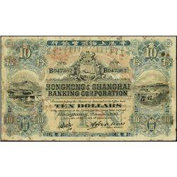 China. Hongkong. Hongkong & Shanghai Banking Corp