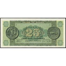 Bank of Greece 1944 Inflation Iss. Progress Proof