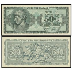 Greece. B. of Greece 1944 Inflation Iss. Uniface