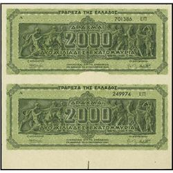 Bank of Greece 1944 Inflation Iss. Uniface Proof