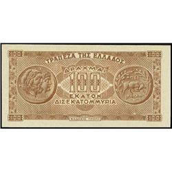 Greece. Bank of Greece 1944 Inflation Iss. Unifac