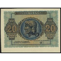 Greece. King of Greece (Resumed) - 1944 Issue Pro