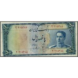 Iran. Bank Melli Iran Banknote Assortment.