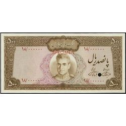 Bank Markazi Iran Trial Color P-93b Trial Color 5