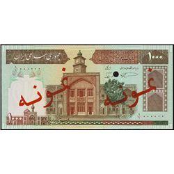 Iran. Islamic Republic of Iran - Bank Markazi Ira