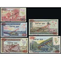 Israel. Bank of Israel 1955 Specimen Set.