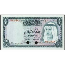Kuwait. Central Bank of Kuwait Trial Color Specim