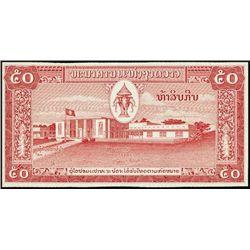 Laos. Banque Nationale Du Laos.