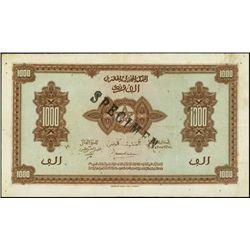 Morocco. Banque D'etat du Maroc.