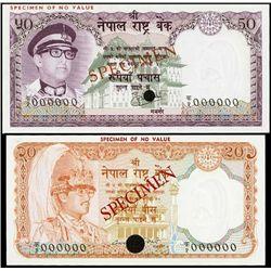 Nepal. State Bank of Nepal (2).