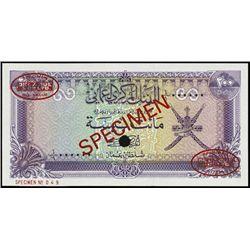 Oman. Central Bank of Oman Specimen.