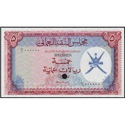 Oman. Oman Currency Board Trial Color.