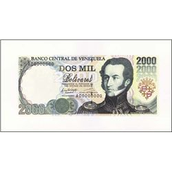 Venezuela. Banco Central De Venezuela Photo Proof
