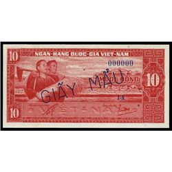 Vietnam-South. National Bank of Vietnam Specimens