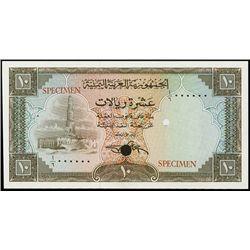 Yemen. Arab Republic of Yemen Trial Color Specime