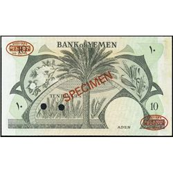 Yemen. Bank of Yemen Trial Color Banknote.