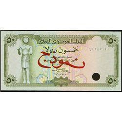 Yemen. Central Bank of Yemen Specimen Assortment