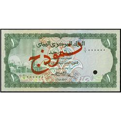 Yemen. Central Bank of Yemen Trial Color Banknote