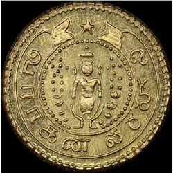British East India Mohur