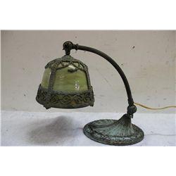 ORNATE ADJUSTABLE DESK LAMP
