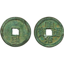 "Chinese copper ""cash"" coin, early Han Dynasty (206-100 BC)."