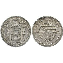 Brazil (Bahia mint), 960 reis, 1810-B, encapsulated NGC AU 50, struck over a Spanish colonial bust 8