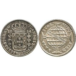 Brazil (Bahia mint), 960 reis, 1814-B, struck over a Mexico City, Mexico, bust 8 reales of Charles I